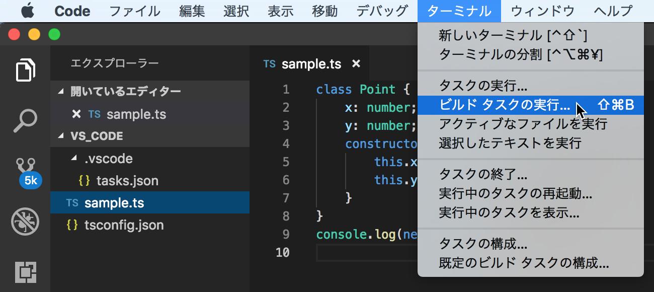 FN1804003 | TypeScript入門 01: Visual Studio Codeで
