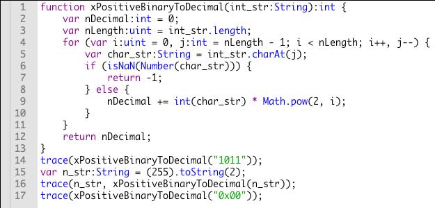 04 数値の演算 - S1 2進数・16進数とビット演算 - ActionScript 3.0 ...